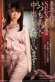 >JUY-952 Miyuki Arisaka ขยันปล่อยในสะใภ้บางกรอบ ซับไทย jav