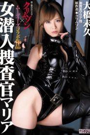 >Miku Ohashi นักสืบสาวพันธุ์เวอร์จิ้น MIMK-009 ซับไทย jav