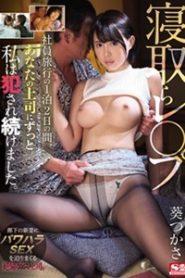 >Tsukasa Aoi ซอยถี่ยิบทริปเปลืองตัว SSNI-434 ซับไทย jav