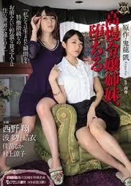 >Shou Nishino & Yui Hatano ตำนัวแพคคู่คุณหนูจอมเหยียด SSPD-134 ซับไทย jav