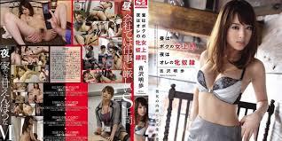 >Akiho Yoshizawa อาคิโฮะ นายสาวโชว์เสียว SNIS-307 ซับไทย jav