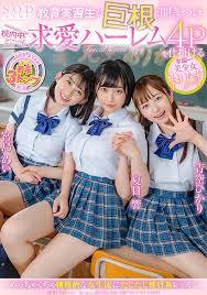 >STARS-308 ซับไทย Hikari Aozora , Hibiki Natsume , Mei Miyajima สามสาวมัธยมนมตั้งเต้า รุมเด้าหนุ่มในโรงเรียน AV SUBTHAI