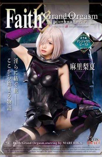 >CSCT-004 หนังxอนิเมะ Fate: Grand Order XXX เย็ดหีมาชูจัง Mari Rika JAV