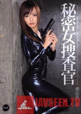 >IPZ-104 ซับไทย Aino Kishi สายลับสาวแนบเนื้อ JAV