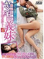 >ZMEN-077 Renka Kurumi Itsuki น้องสาวต่างแม่ของฉัน JAV