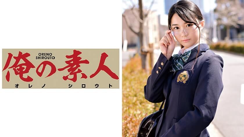 >230ORETD-510 ซับไทย Rika เย็ดสาวแว่นเด็กเนิร์ด ระเบิดหีแทบพัง AV SUBTHAI