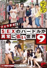 >DVDES-795 ซับไทย Mirei Kyono,Riku Minato,Ruka Kanae,Sana Mizuhara หญิง2ชาย1เย็ดทั้งวันไม่มีเบื่อ JAV