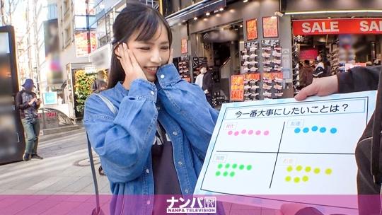 >200GANA-2458 ซับไทย Rin Miyazaki เดินผ่านกันระวังโดนเย็ด AV SUBTHAI