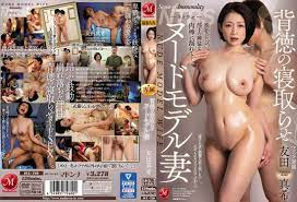 >JUL-720 ซับไทย Tomoda Maki เย็ดสาวรุ่นใหญ่เมียเจ้านาย JAV